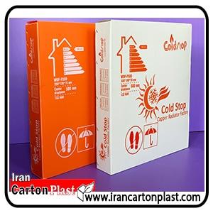 بندی رادیاتور1 - صنعت بسته بندی کارتن پلاست