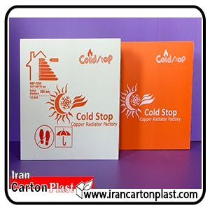 بندی رادیاتور2 - صنعت بسته بندی کارتن پلاست