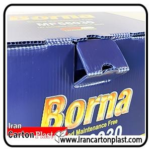باتری خودرو - صنعت خودروسازی