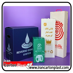 شیرآلات2 - صنعت بسته بندی کارتن پلاست