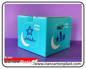 هدیه ستاره اول 300x240 - صنعت بسته بندی کارتن پلاست