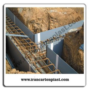 2020201 164 300x300 - صنعت ساختمان