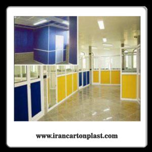 Building irancartonplast2 300x300 - صنعت ساختمان