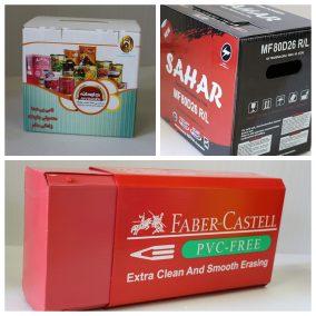 محصولات بسته بندی کارتن پلاست