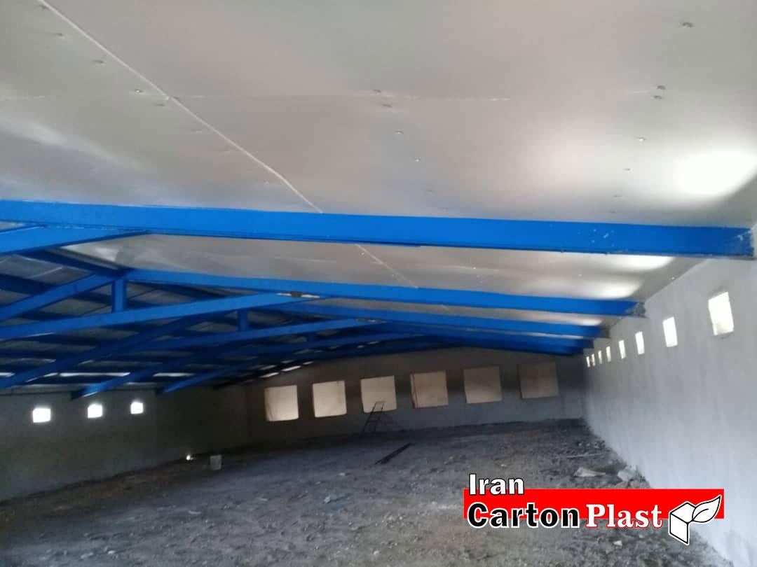 پوشش سقف سوله با کارتن پلاست