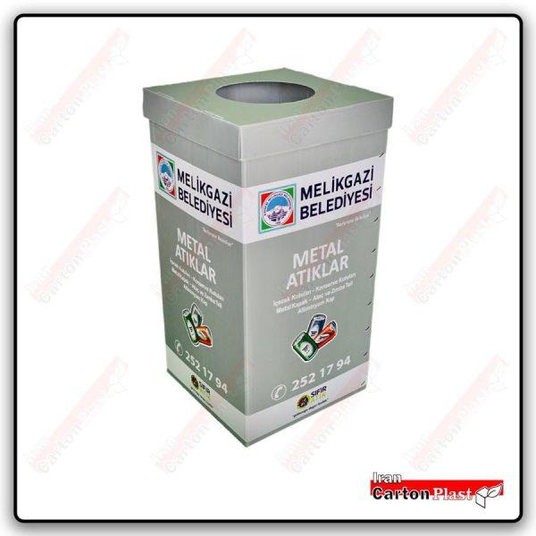 سطل بازیافت 85 لیتری کارتن پلاست