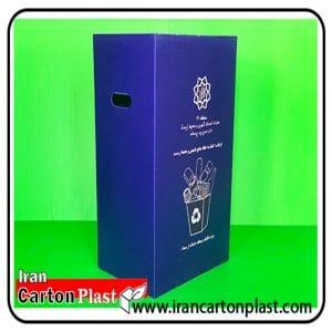 سطل بازیافت 80 لیتری