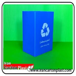 سطل بازیافت 40 لیتری