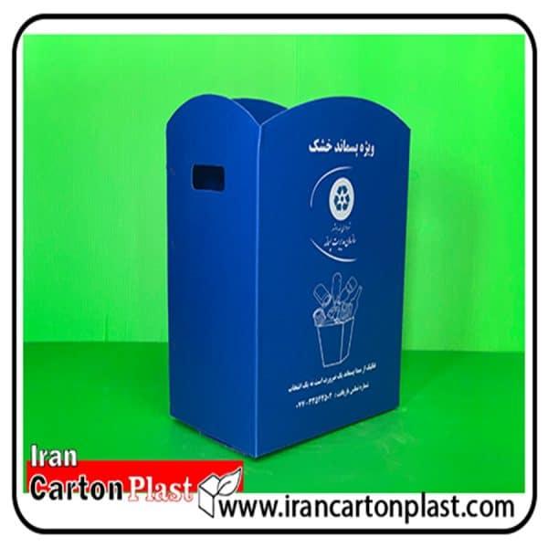 سطل بازیافت 65 لیتری