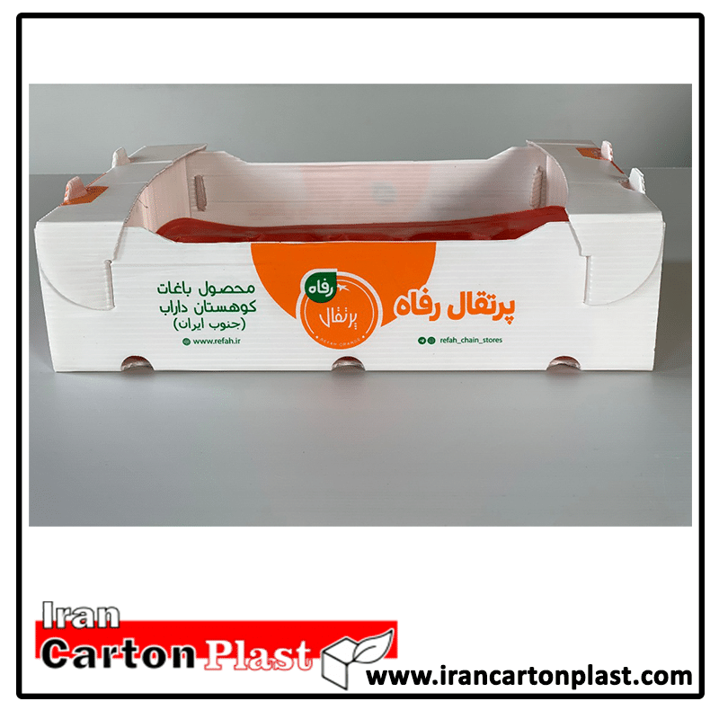 orange box - جعبه میوه کارتن پلاست به همراه لیست قیمت