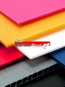 cartonplastsheet 225x300 - معرفی انواع روش چاپ تک رنگ و 4 رنگ روی شیت کارتن پلاست