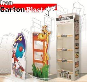 stands 300x281 - معرفی انواع روش چاپ تک رنگ و 4 رنگ روی شیت کارتن پلاست