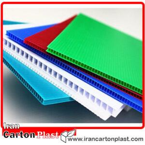 cartonplast 300x300 - مقایسه جامع کارتن پلاست و کارتن سلولوزی