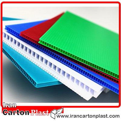 cartonplast - گالری فیلم و تصاویر کارتن پلاست