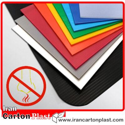 بو 400x400 - کاربردها و ویژگی های خاص کارتن پلاست