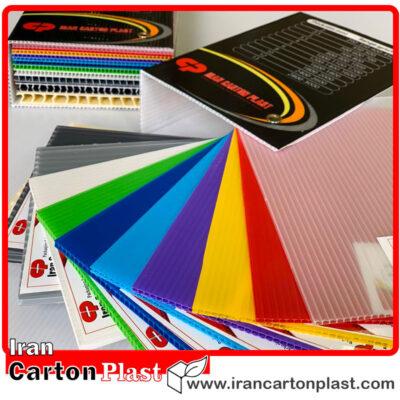 400x400 - کاربردها و ویژگی های خاص کارتن پلاست