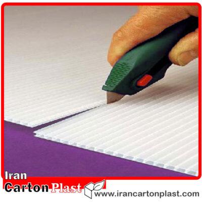 برش آسان 400x400 - کاربردها و ویژگی های خاص کارتن پلاست